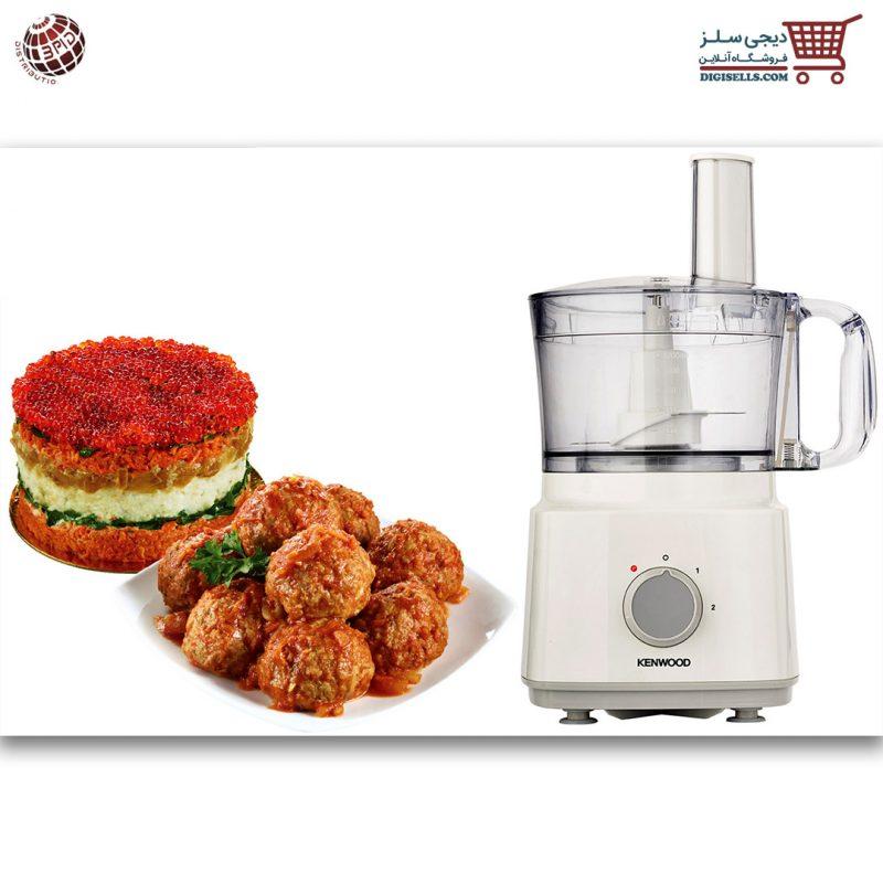 غذاساز کنوود FDP03 دیجی سلز